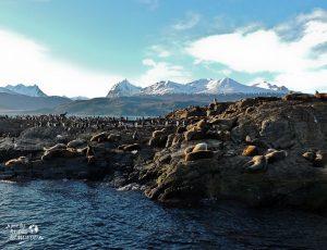 Canal Beagle en Ushuaia